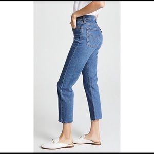 Net High waisted Levi's jeans